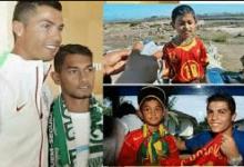 Ronaldo Martunis