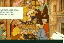 Mahasiswa, Mengenal Ilmuwan Dalam Peradaban Islam